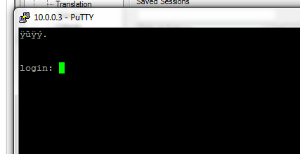 putty IP